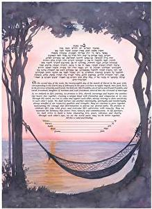 hammock by the sea by susan cone porges   x susan cone porges   work detail  hammock by the sea  rh   susanporges