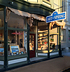 Store-Front by Gallery Art on Spring